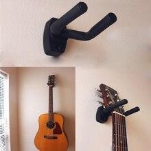 1 шт. домашний гитарный инструмент дисплей гитарный крючок настенные вешалки держатель крепление дисплей гитарные аксессуары