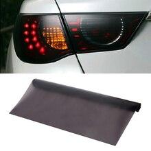 См 30 см * 100 см тонировка виниловая пленка авто лампа крышка для использования на тормозных огнях защитные наклейки автомобиля Авто наклейки для фар автомобиль-Стайлинг