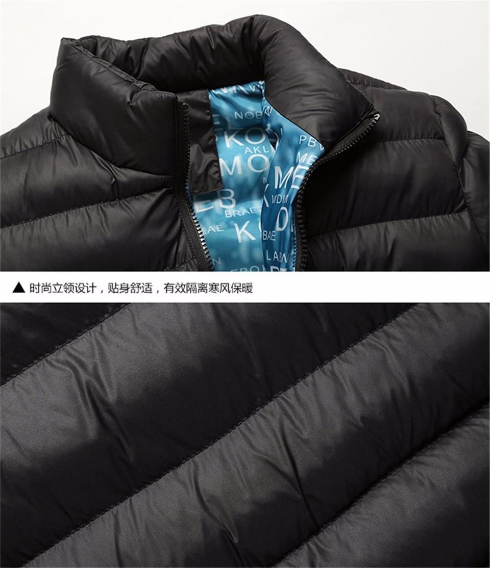 HTB1MkmVe1OSBuNjy0Fdq6zDnVXaC 2019 New Winter Jackets Parka Men Autumn Winter Warm Outwear Brand Slim Mens Coats Casual Windbreaker Quilted Jackets Men M-6XL