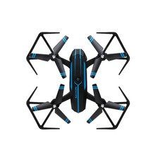 Quadcopter Foldable 8809 RC Toys Aircraft Altitude Hold One Key Landing Wifi Real-time Transmission Headless Mode Drone