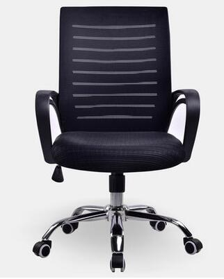 Free shipping home office chairs. Can be lifting rotation breathable mesh chair. 240337 ergonomic chair quality pu wheel household office chair computer chair 3d thick cushion high breathable mesh