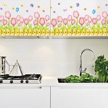 [shijuekongjian] Flowers Baseboard Wall Sticker DIY Tulip Pink Flores Mural Decals for Living Room Kids Rooms Decoration