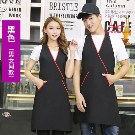 Advertising Apron Custom Kitchen Apron Custom Korean Version Of Apron Printed Word Men's And Women's Work Clothes