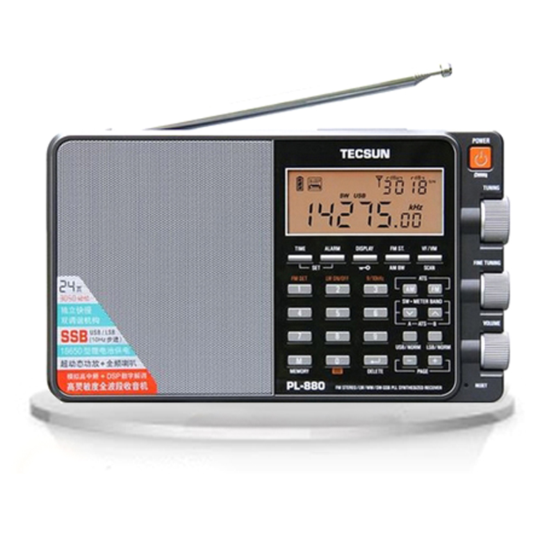 Tecsun PL-880 ביצועים גבוהים מלא בנד נייד דיגיטלי כוונון סטריאו רדיו עם LW/SW/MW SSB PLL מצבים FM (64-108 mhz)
