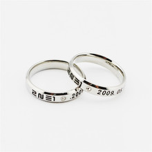 Wholesale KPOP 2NE1 To Any One Black Jack Silver ring Men or Women rings Z0202(China)