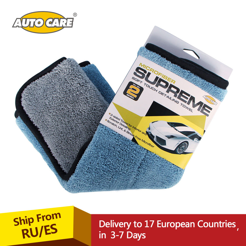 Auto Care 1pc 800gsm 45cmx38cm Super Thick Plush Microfiber Car Cleaning Cloth Car Care Microfibre Wax Polishing Detailing Towel