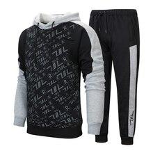 2019 мужской комплект весна осень письмо принт спортивный костюм с капюшоном + брюки костюм пэчворк