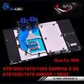 Водный блок BYKSKI для MSI GTX1080/1070TI/1070/1060 Gaming X 8G ARMOR/Full Cover видеокарта медный Raidator RGB