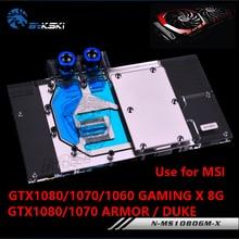 BYKSKI Full Cover Graphics Card Water Cooling GPU Block use for MSI GTX1080 1070TI 1070 1060