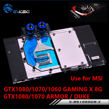 BYKSKI Full Cover Graphics Card Water Cooling GPU Block use for MSI GTX1080/1070TI/1070/1060 Gaming X 8G ARMOR Raidator RGB