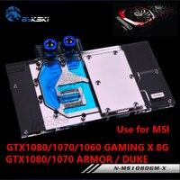 BYKSKI Plandeka GPU Karty Graficznej Chłodzenia Wody Bloku używać do MSI GTX1080/1070TI/1070/1060 Do Gier X 8G ARMOR Raidator RGB