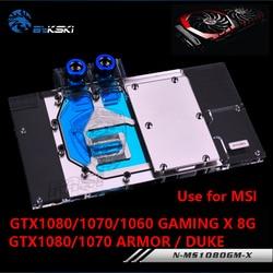 Uso de bloques de agua BYKSKI para MSI GTX1080/1070TI/1070/1060 Gaming X 8G ARMOR/cubierta completa tarjeta gráfica Raidator cobre RGB