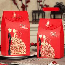 50pcs Wedding Favor Boxes Chocolate Gift Paper Box For Wedding Party Candy Sweets Gifts Box Packaging Party Event Supplies A3(China)