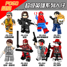 Spiderman Figure 8pcs/lot Kaecilius Winter Soldier Super Hero Homecoming Daredevil Matt Ghost Rider Building Blocks Toys