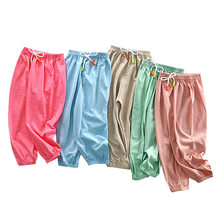 Spring Summer Kids Leggings Boys Girls Thin Anti Mosquito Pants Candy Color Cotton Bloom Trousers Baby Pajama Clothing(China)