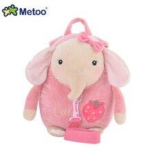 New Arrival Cute Cartoon Bags Kids Doll Plush Backpack Toy Children Shoulder Bag for Kindergarten Girl Metoo Backpack