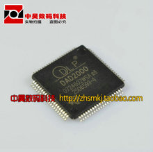 DAD2000 new projector chip
