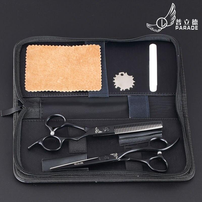 Nerūdijančio plieno salonų kirpimo žirklės, 6 colių, - Plaukų priežiūra ir stilius - Nuotrauka 6