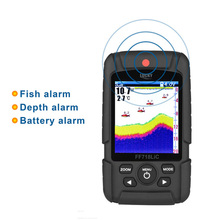 LUCKY FF718LiC Real Waterproof Fish Finder Monitor 2-in-1 Wireless Sonar Wired Transducer Fishfinder Color Visual Display