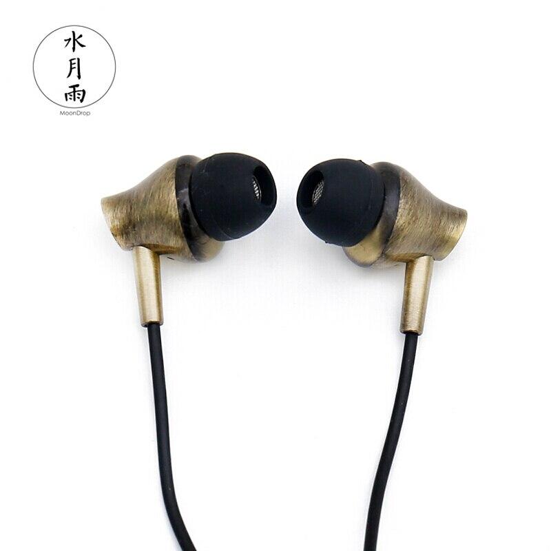 Moondrop IX High Quality Brass Cavity HIFI Dynamic In-Ear Earphone moondrop kanas dlc cable detachable dynamic in ear earphone