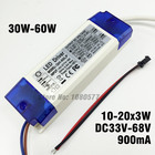 1/ 2/ 5/ 10 Pieces 30W 40W 50W 60W 10-20x3W 900mA LED Driver DC33-68V High Power LED Power Supply Lighting Transformers