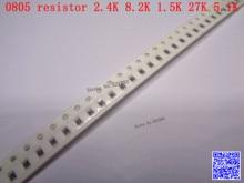 0805 F SMD resistor 1/8W 2.4K 8.2K 1.5K 27K 5.1K ohm 1% 2012 Chip resistor 500PCS/LOT