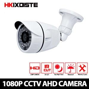 Image 1 - الرئيسية cctv ccd الاستشعار 3000TVL ir cut filter العهد كاميرا 1080 وعاء داخلي/ماء 1080 وعاء 3.6 ملليمتر عدسة الكاميرا الأمنية