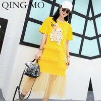 QING MO Women Summer Animal Print Dress Black White Yellow Women Mesh Patchwork Dress Female Personality Dress ZQY648
