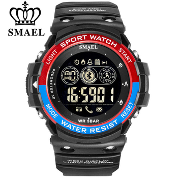 SMAEL Sports Mens Watch Multi-Functions Digital Wrist Watches Men Fashion Waterproof Casual Electronic Man Wristwatches
