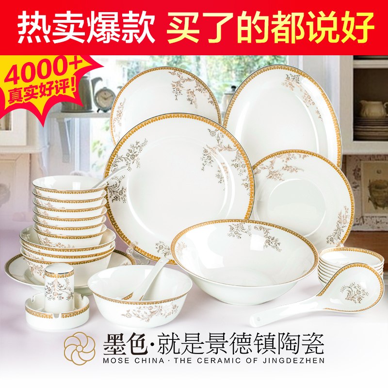 The black suit 22 pieces of Jingdezhen high-grade bone china tableware ceramics dishes gift European Moon River home