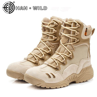 New Desert Tactical Military Boots Men Combat Boots Men's Shoes Work Outdoor Climbing Men Army Boots Winter Snow Boots zapatos