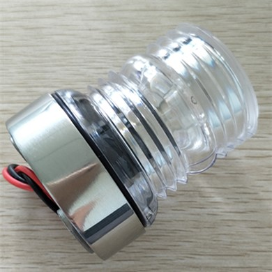 Boat Yacht White Stainless All Round 360 Degree 12V Navigation Light