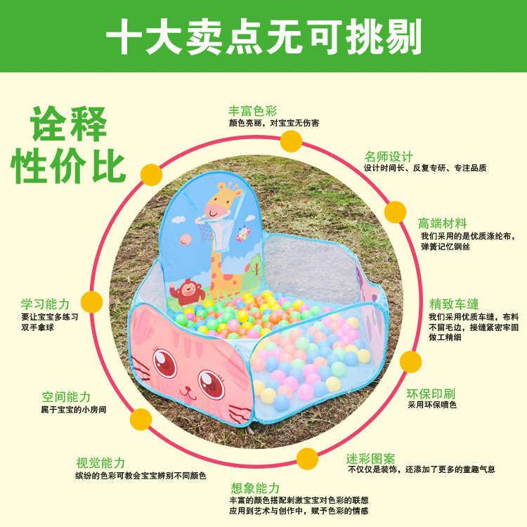 Portable Bayi Boks Anak-anak Kolam Bola Kolam Renang Bermain Mainan Tenda Anak Aman Foldable Permainan Kolam Renang Bola untuk Anak-anak hadiah