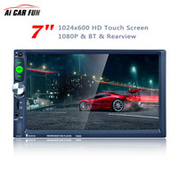 7023D 2017 2DIN 7 Inch Bluetooth Car MP5 HD Player With Card Reader Radio Fast Charge