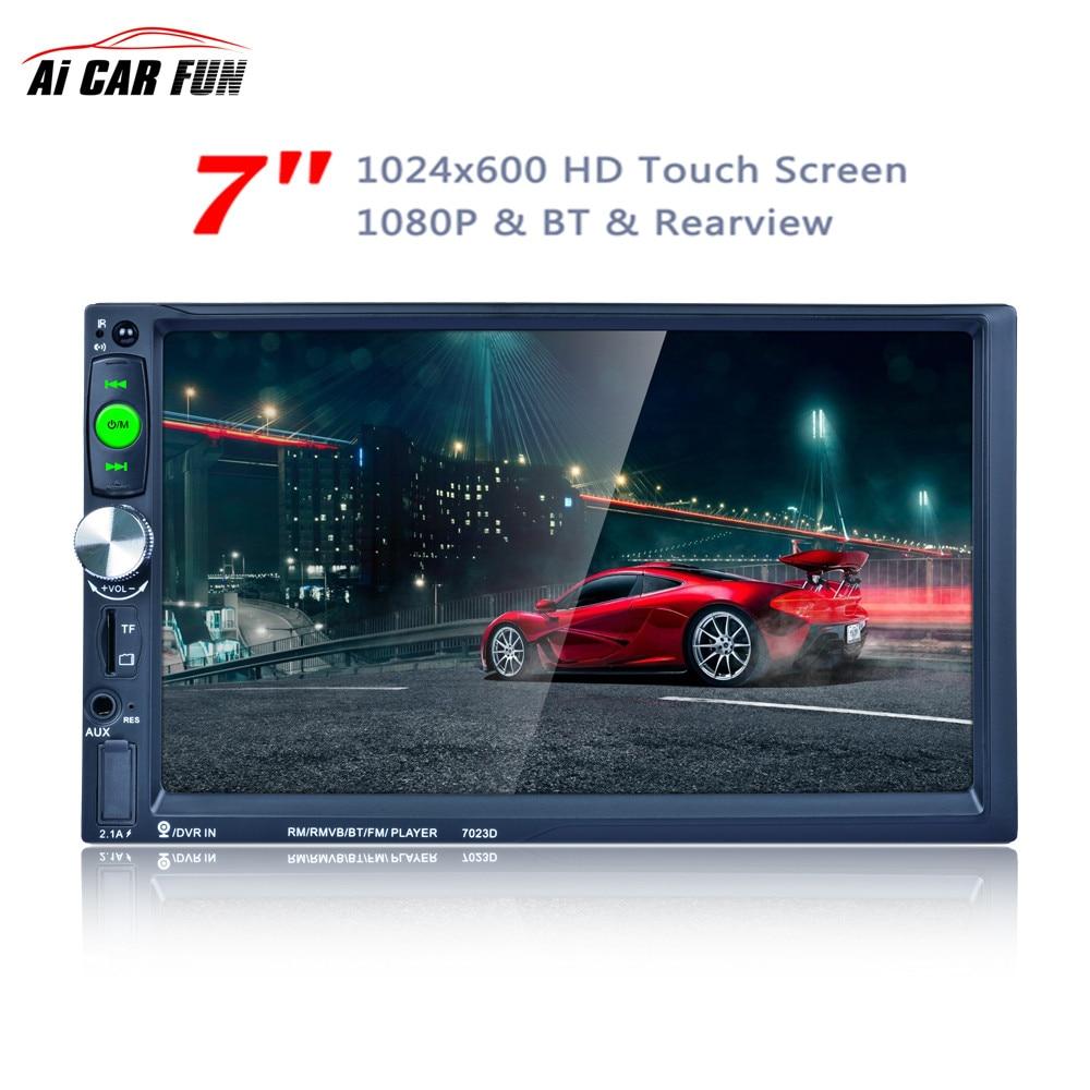 7023D 2Din 7 zoll Bluetooth HD 1024*600 Auto Mp5 mit Karte Reader Radio Tuner Schnellladung mit Kamera Auto Stereo Mp5