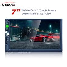 7023D 2Din 7 inch Bluetooth HD 1024*600 Samochodów Odtwarzacz MP5 z Karty czytnik Tuner Radiowy Szybkie Ładowanie z Kamery Samochodu Stereo Odtwarzacz MP5