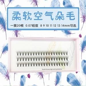 Image 3 - Hbzgtlad 1 ボックス 20D natrual フェイクミンク毛シルクまつげ 0.07 厚さまつげエクステンション偽ミンクまつげエクステンション偽まつげ