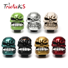 Triclicks Skull Head Universal Car Truck Manual Stick Gear Shift Knob Lever Shifter Golden/Red/Black/Green/Blue/Beige/Silver New personalized hat skull shape resin gear shift knob silver grey