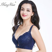 ea061d9922710 Ladies Big Size Bra underwear Fat mm220 Jin Increase the CDE 3 4cup with fertilizer  Large chest and small adduction prolapse bra