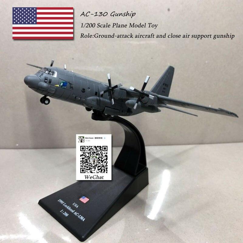 AC-130 GUNSHIP (7)