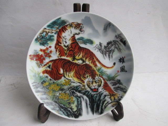 wedding decoration 7.95 inch/Ancient Chinese ceramics painting landscape tiger plates-in Statues u0026 Sculptures from Home u0026 Garden on Aliexpress.com ... & wedding decoration 7.95 inch/Ancient Chinese ceramics painting ...