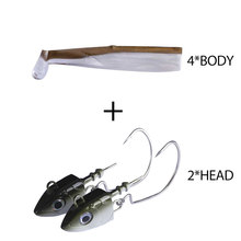 HUNTHOUSE – leurre méné noir souple avec tête plombée, appât artificiel idéal pour la pêche en bateau, au brochet ou à l'alose, 25g, 100mm
