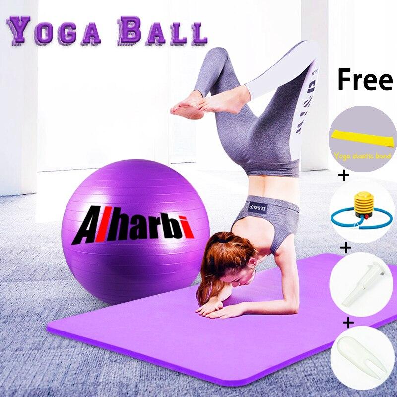 Yoga Ball Gymnastic Fitness Pilates Ball Balance Exercise Gym Indoor Fitness Training Yoga Core Ball 45-95CM Inflator Pump Free