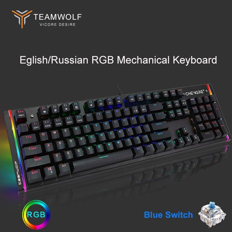 2019 new original authentic mechanical keyboard 104 keys blue switch rgb backlit wired gaming. Black Bedroom Furniture Sets. Home Design Ideas