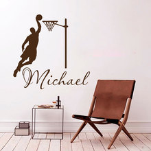 Custom Name Sport Basketball Player Wall Decal  Personalized Boys Name Kids Children Bedroom Wall Sticker Home Art Mural W-53 цены