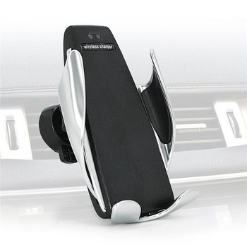 Wireless Car Charger For iPhone or Android