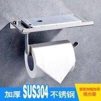 er-toilet-paper-roll.jpg_200x200
