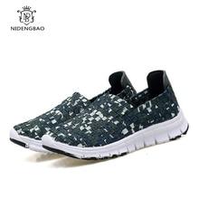 Sepatu Pria Musim Panas Datar Sepatu Wanita Pria Flat Kasual Sepatu Tenun Sepatu Orangtua-anak Slip Pada Sepatu Warna-warni Plus Ukuran 44