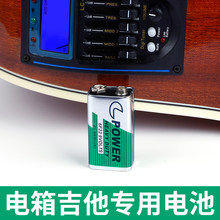 Box guitar battery 9V carbon effector battery 6F22 square guitar box pickup battery(China)