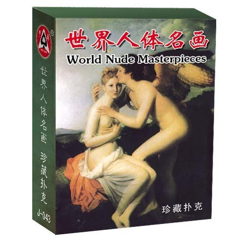 Free Shipping 54pcs/set Paper Collection World Nude Masterpiece Art Poker Cards Set Naked Painting Playing Cards